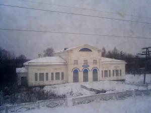 Станция_Княжиха