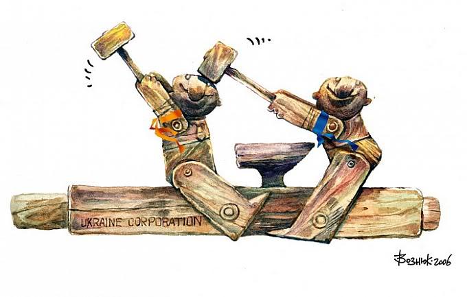 ukraine-caricatura-4