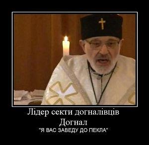 religioterno.ucoz.ua