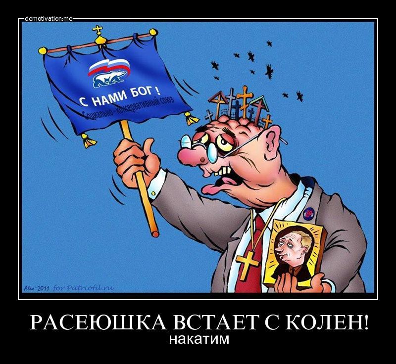 Медведев хочет расширить список стран, подпадающих под контрсанкции РФ - Цензор.НЕТ 8258