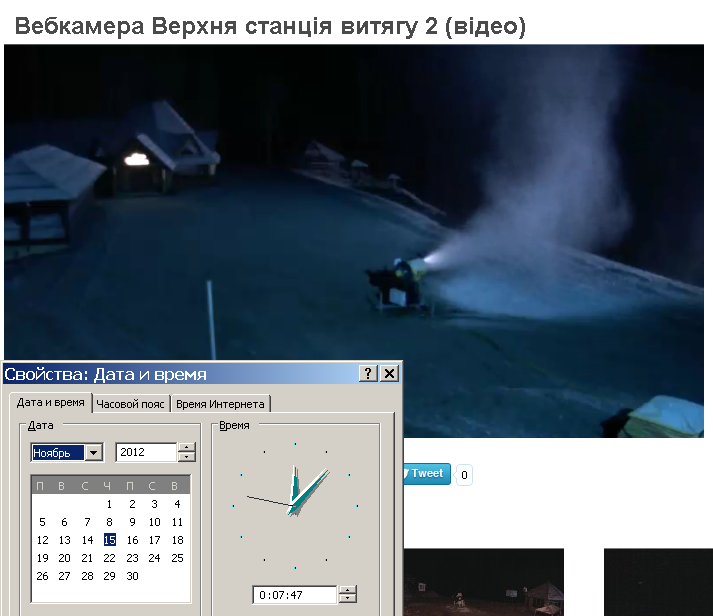snow_gun_121115