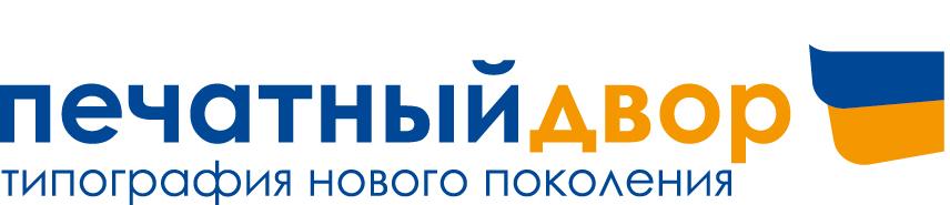 лого-печатный-двор