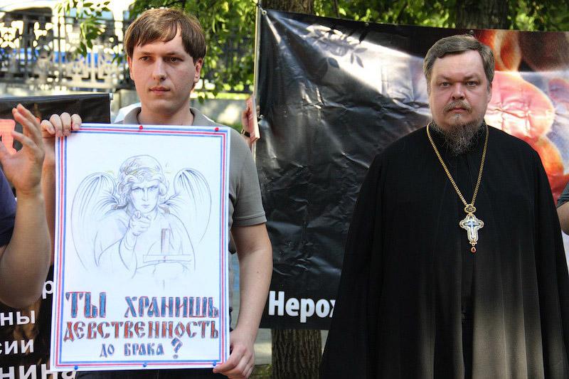 pravoslavny-fashizm-2