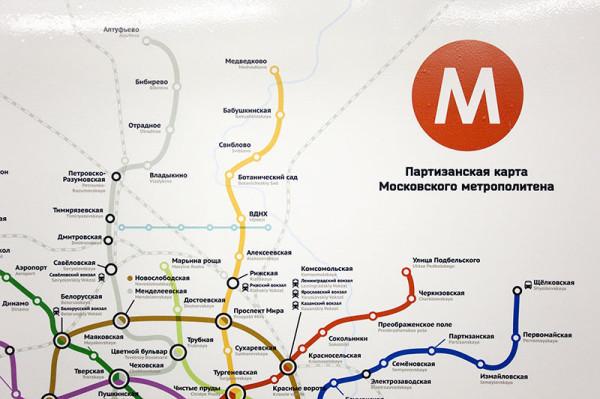 partizanskaya-karta-metro-6