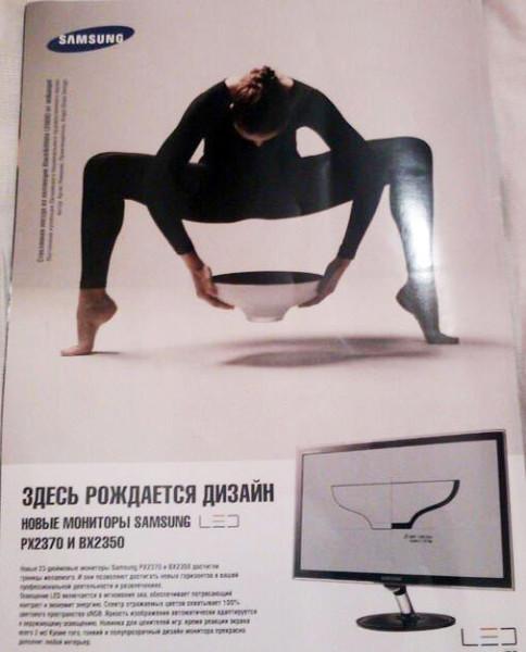 reklamny-marazm-19