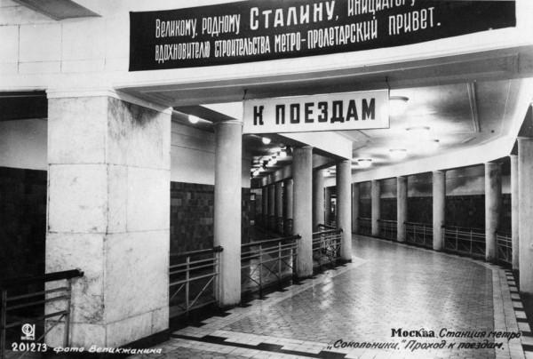 metro-1935-1