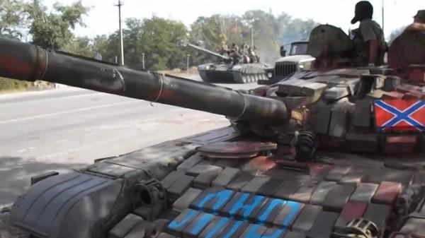 Наступление армии ДНР на Мариуполь с Новоазовска.mp4_snapshot_00.07_[2014.09.14_14.18.24]