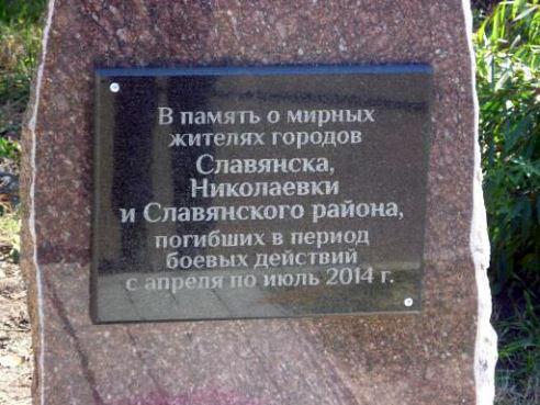 stella_slavyansk