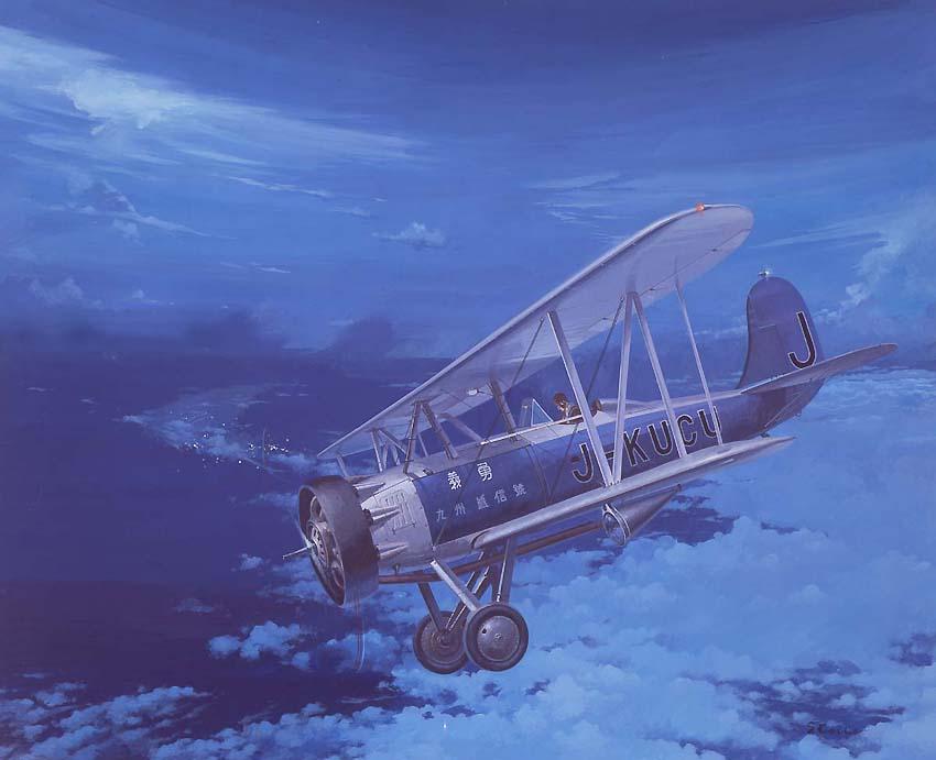 Nakajima P-1 Mail-plane
