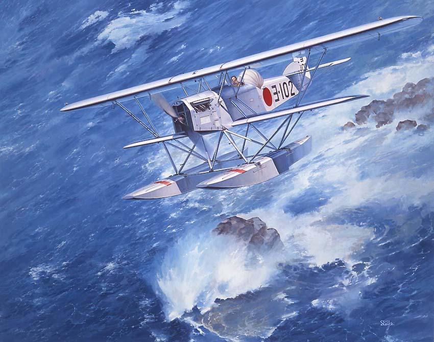 NAKAJIMA Type 15 Reconnaissance Seaplane