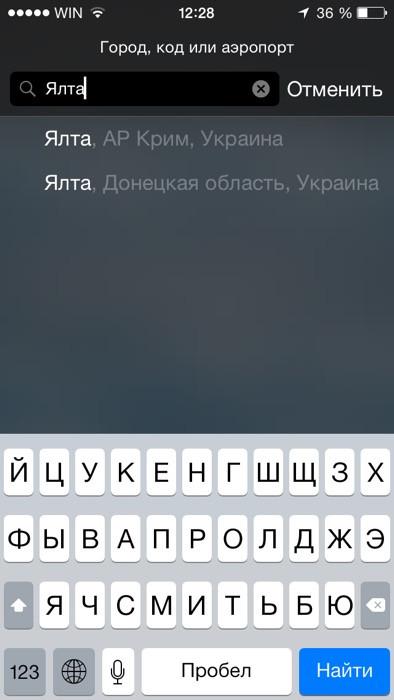 Окей google какая завтра погода в хабаровске