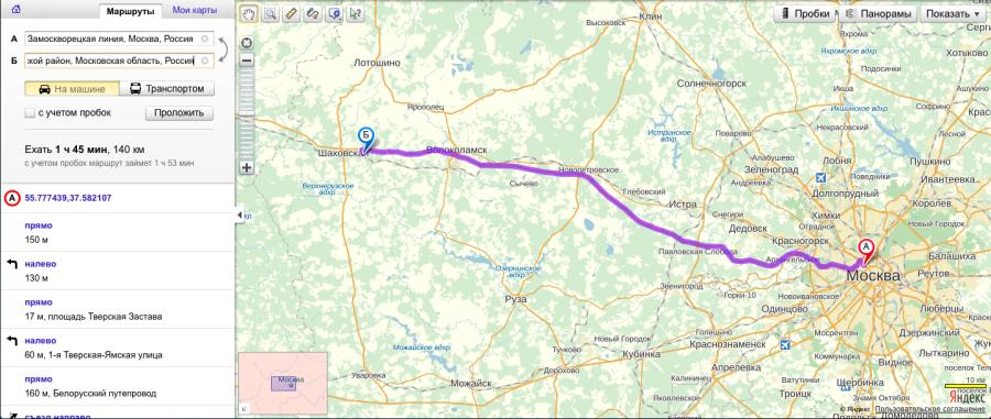 Снимок экрана 2013-11-18 в 1.40.16