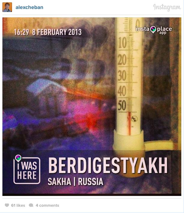 Снимок экрана 2013-12-24 в 13.33.37