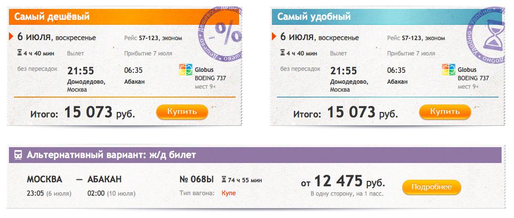 Снимок экрана 2014-06-30 в 12.33.29