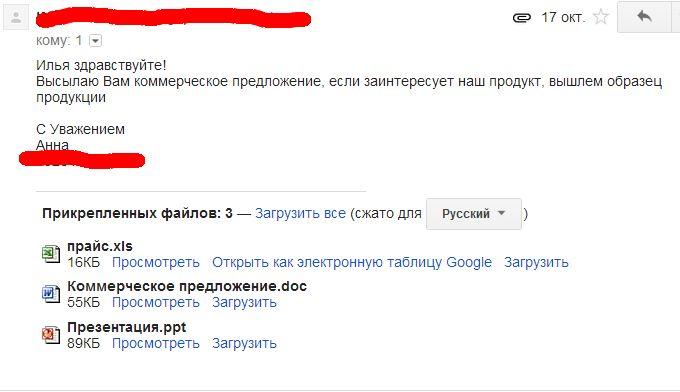 наполнитель1