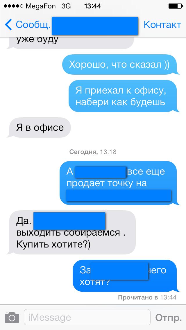 0_8aec2_966cd6ac_orig