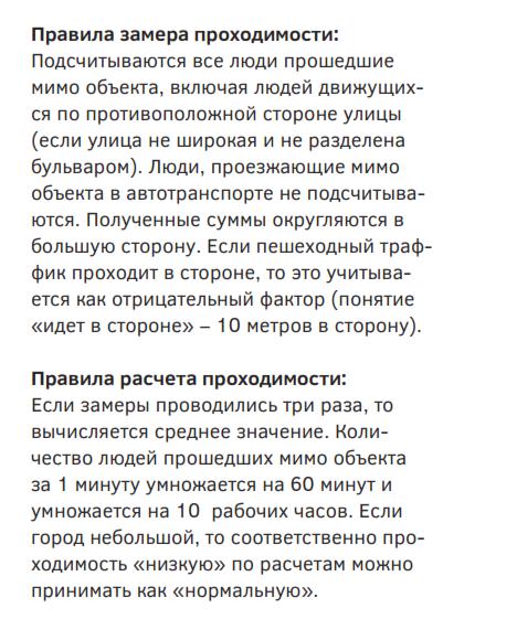 2014-11-02 10-22-26 Memorandum_FitStudio_A4.pdf - Nitro Reader 3