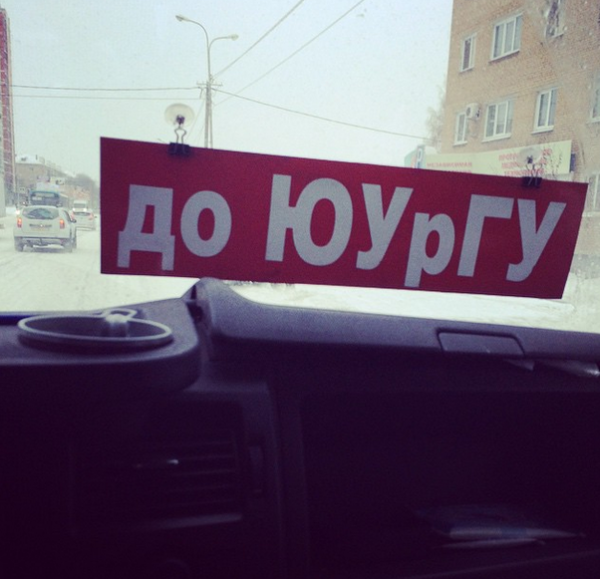 2014-12-13 18-54-35 kivilya on Instagram – Yandex
