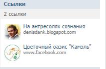 2014-12-23 16-13-54 Цветочный оазис  Камэль  – Yandex