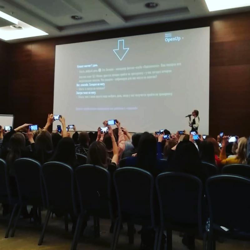 Отраслевое мероприятие для фитнес-клубов GlobalFitnessRussia в Воронеже