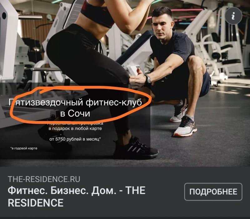 """Ядро позиционирования фитнес-клуба. Ответ на вопрос """"А вы про что?"""", заключенный в одном предложении."""