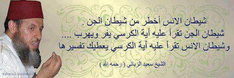 547380_551468464881443_926348662_n