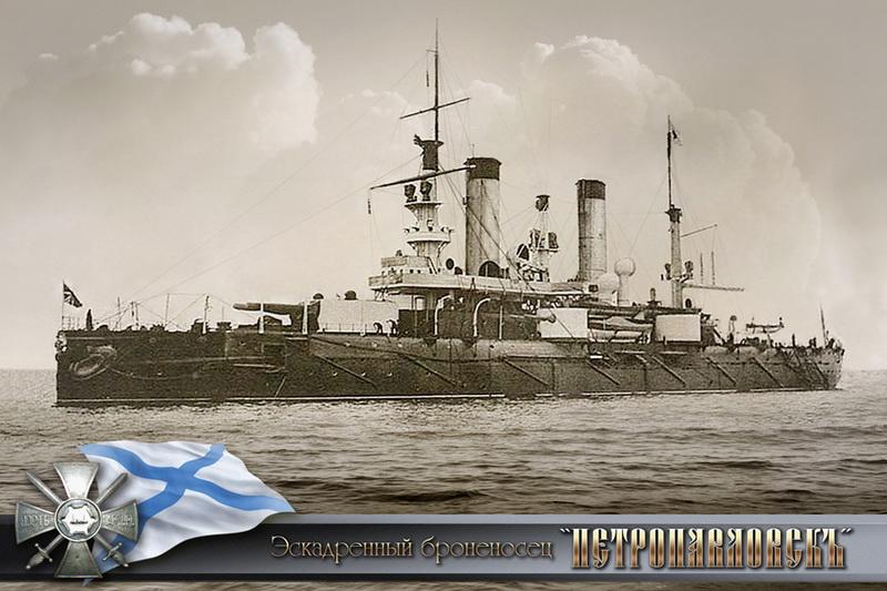 08 Петропавловск