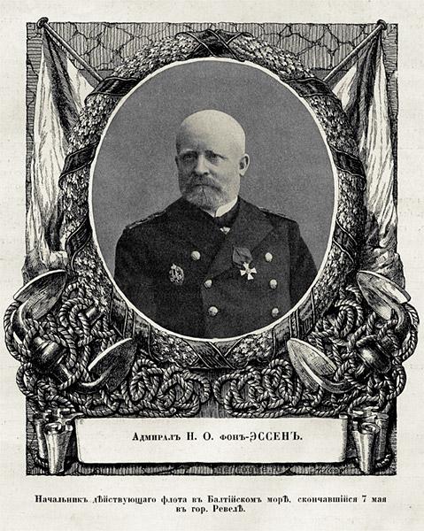 09 Адмирал Эссен