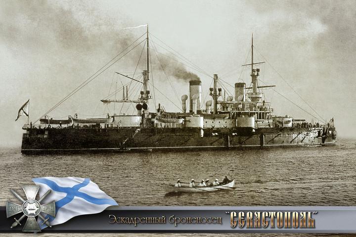 10 Севастополь