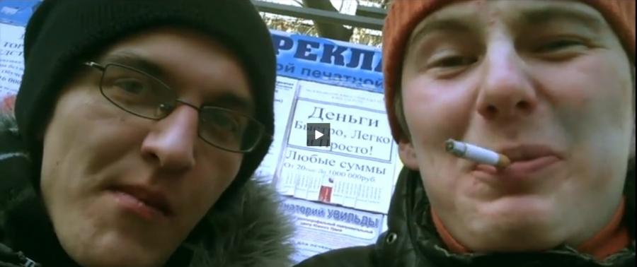 v-ekaterinburge-pokazhut-film-pro-rok-s-shahrinym-bobuncom-i-pantykinym-snimali-pyat-let_1