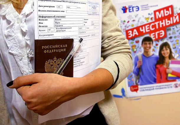 pravila-ege-2017-po-russkomu-yazyku