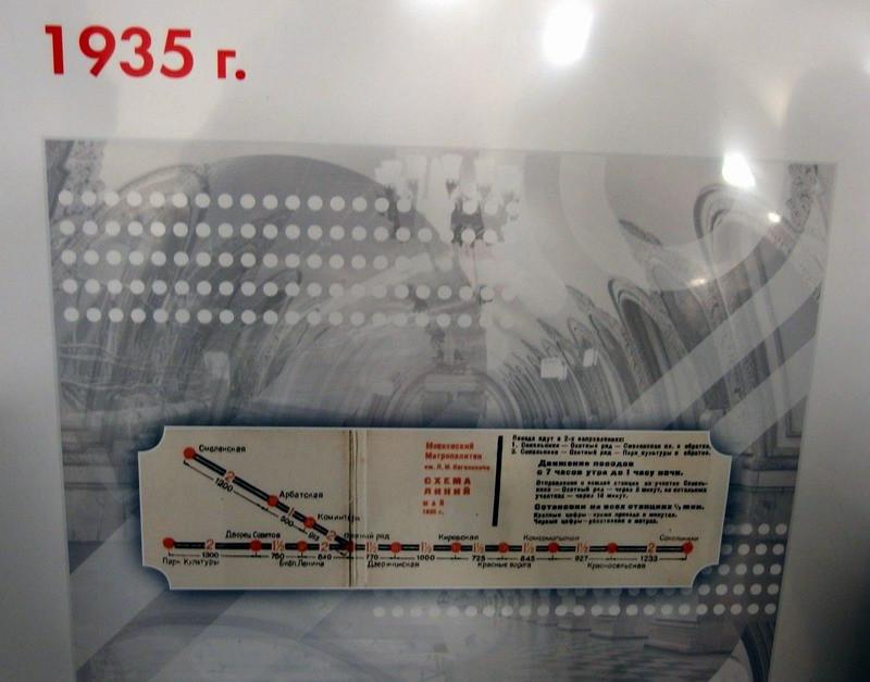 P5150890