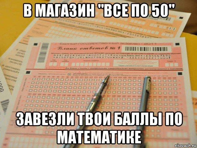 ege_115638157_orig_