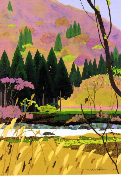 75026add260a7b2a21c3b9d6d0dba2e4--japanese-painting-japanese-art