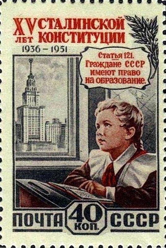 gz-kartinki-marki-1951