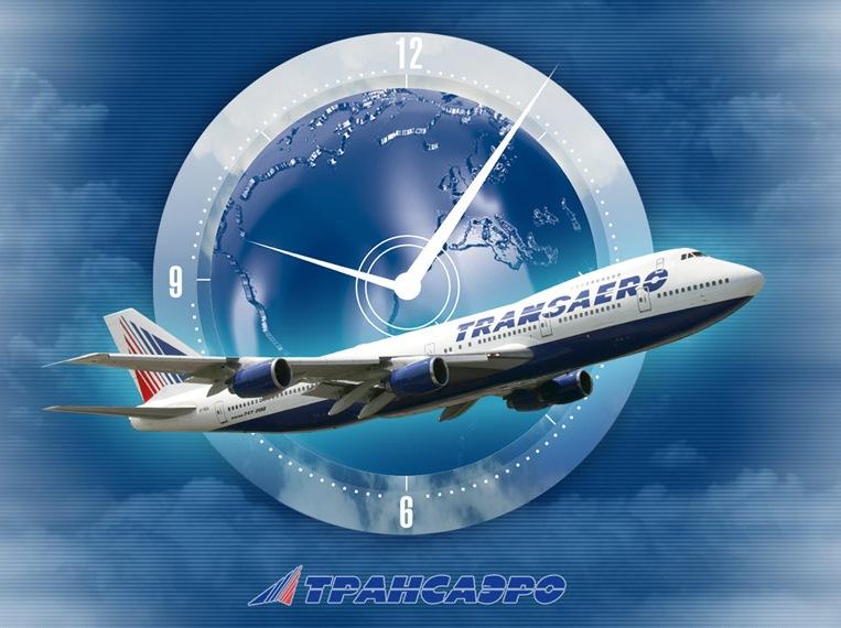 bottom_aviakompaniya-transaero-pereshla-pod-upravlenie-aeroflota