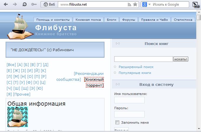 Онлайн Библиотека На Java Торрент