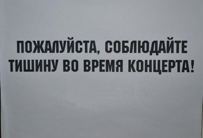 DSC_01541