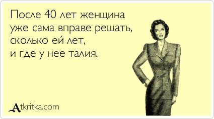atkritka_1425574886_830