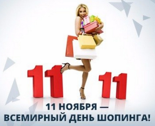 Yandex_11