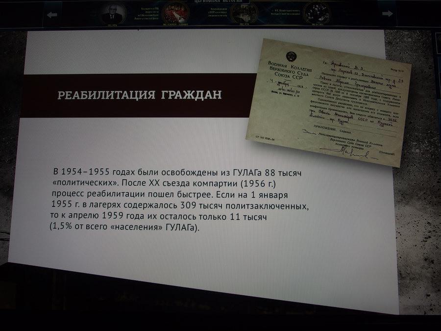 PB080393
