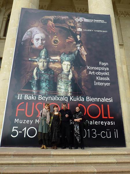 Биеннале Баку 2013