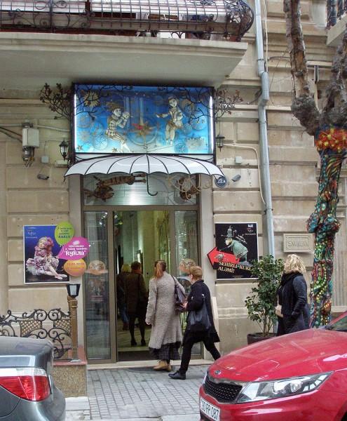 "Бакинская галерея \\""Кукла\\"""
