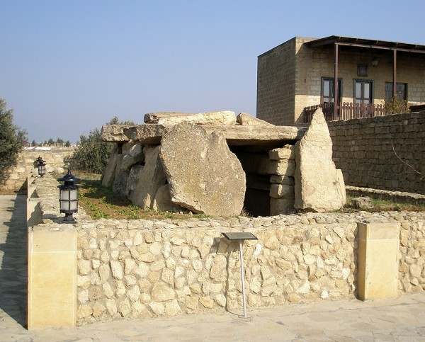 Офис шамана