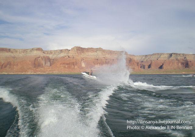 Lake Powell Jump