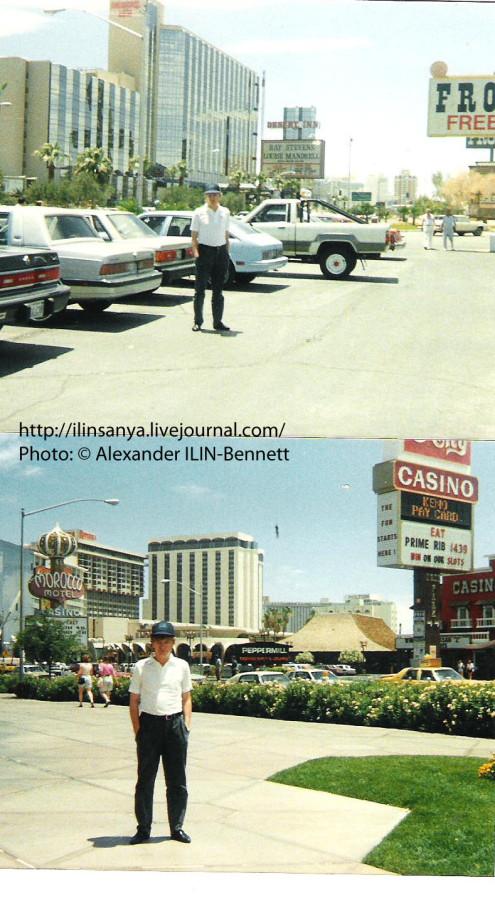 Las Vegas 1989