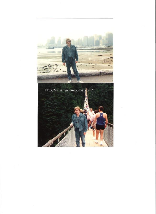 British Columbia Canada 1991 001