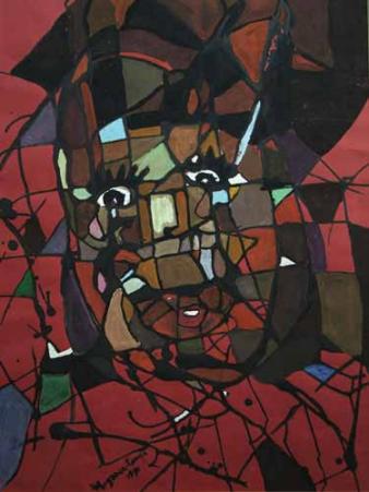 Маргарет Муганва Камия (1948-) - художница из Уганды.