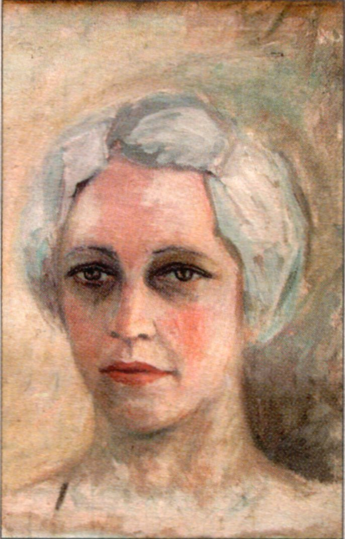 Офелия Вера - (1904-1987) парагвайская художница.