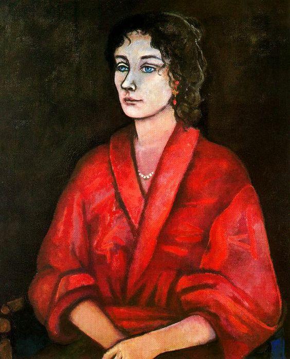 Мария Антония Дан Боадо (1922-1988) - испанская художница.
